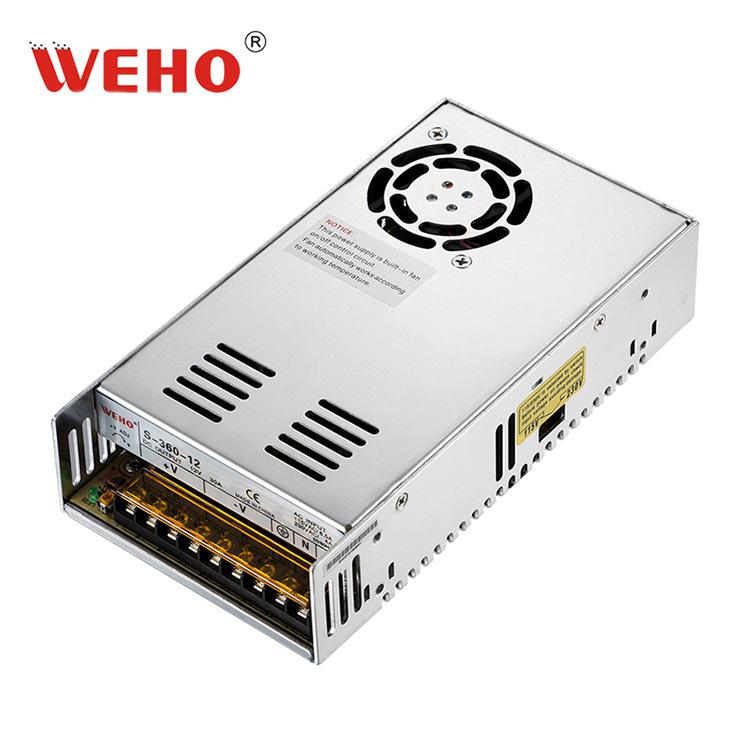 厂家直销伟豪LED开关电源CE认证S-360-12质保2年12V30A开关电源
