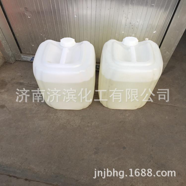 厂家供应环氧树脂促进剂DMP-30,厂家直销dmp-30促进剂  质优价廉
