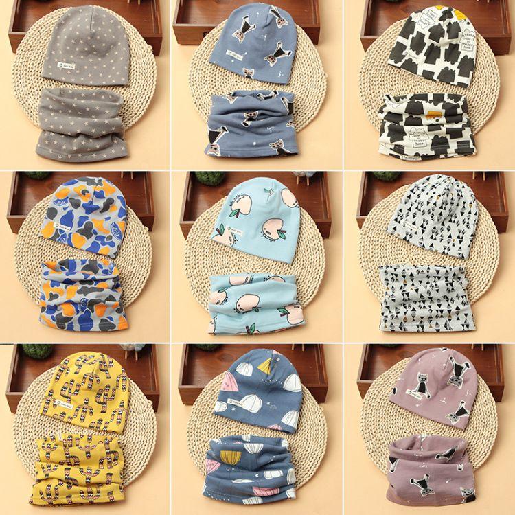 2018秋冬季新款儿童套头帽围巾脖套两件套 婴儿宝宝帽子围脖套装