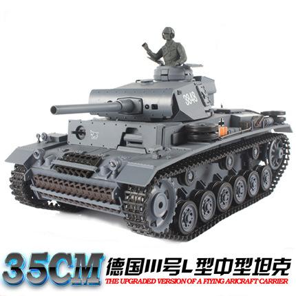 恒龙1:16德国3号L型遥控坦克军事模型 3848-1冒烟发射升级版2.4G