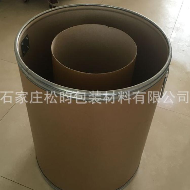 石家庄厂家直销 铁箍型包装纸桶 现货环保牛皮纸纸桶 批发