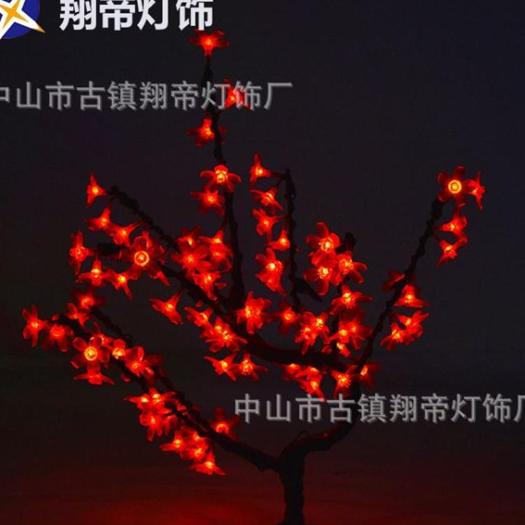 led仿真樱花桃花树灯发光树灯景观庭院树灯草坪灯户外防水装饰灯