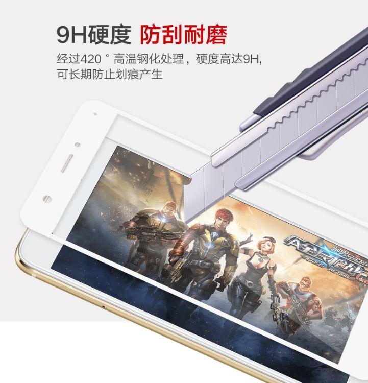 适用于华为 Y9钢化手机膜 全屏贴合防爆膜 手机保护膜厂家直销