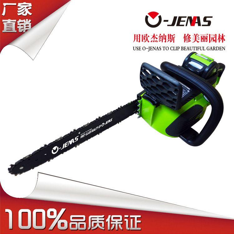 厂家直销欧杰纳斯40V大功率充电锯 锂电锯 锂电链锯锯木机