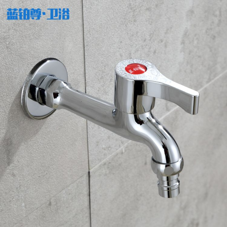 铜阀芯入墙单冷快开水龙头 洗衣机拖把池加长特长水龙头