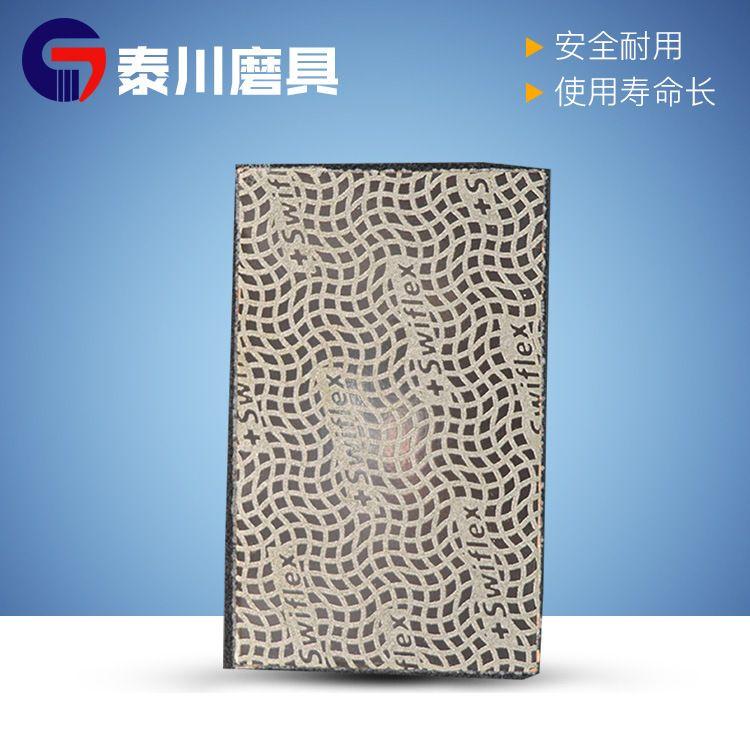 加工定制金刚石板擦 手擦块去污除锈金刚石板擦规格齐全