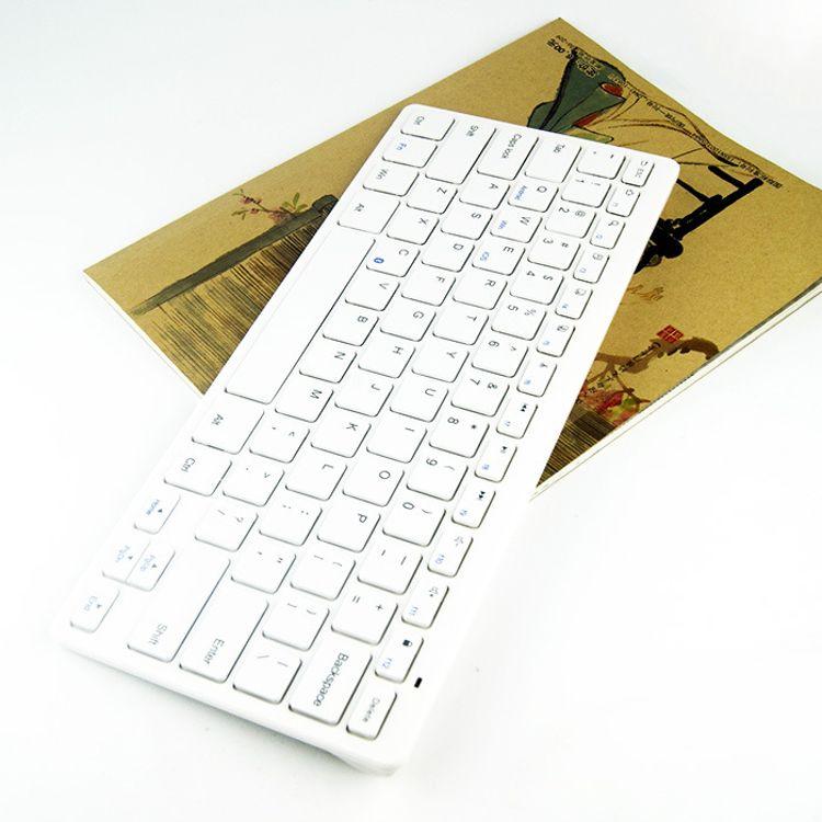 跨境新款薄膜电脑小键盘USB无线充 ipad手机电脑多媒体功能键盘
