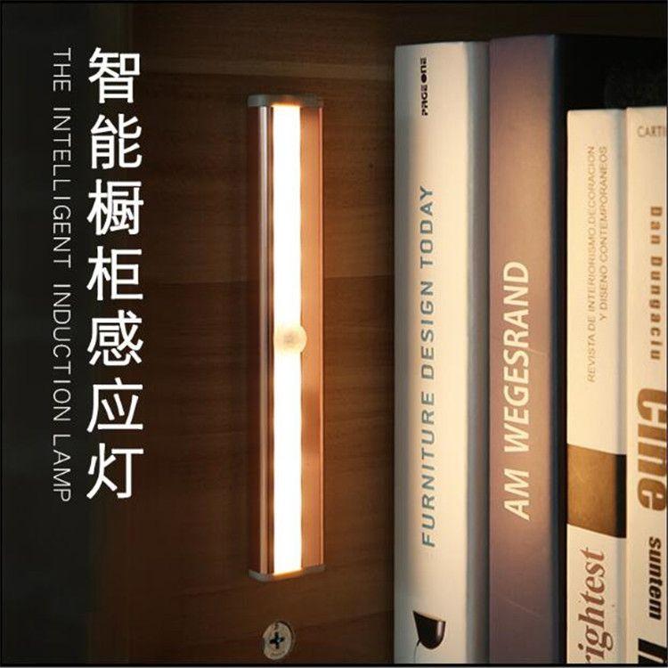 智能led红外人体感应灯衣柜楼道橱柜灯节能小夜灯 长铝条灯