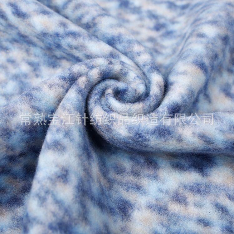 厂家现货批发现代染色纬编单面绒 环保针织服装家纺面料单面绒