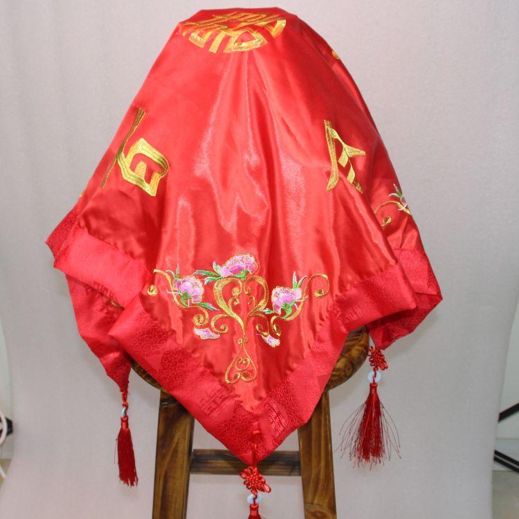 结婚红盖头不透明中国结双层刺绣花婚庆喜庆用品新娘婚礼包盆布
