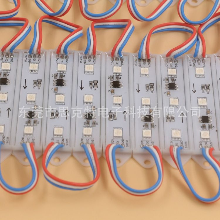 ws2811 7515 led模组 IP65防水 3灯模组