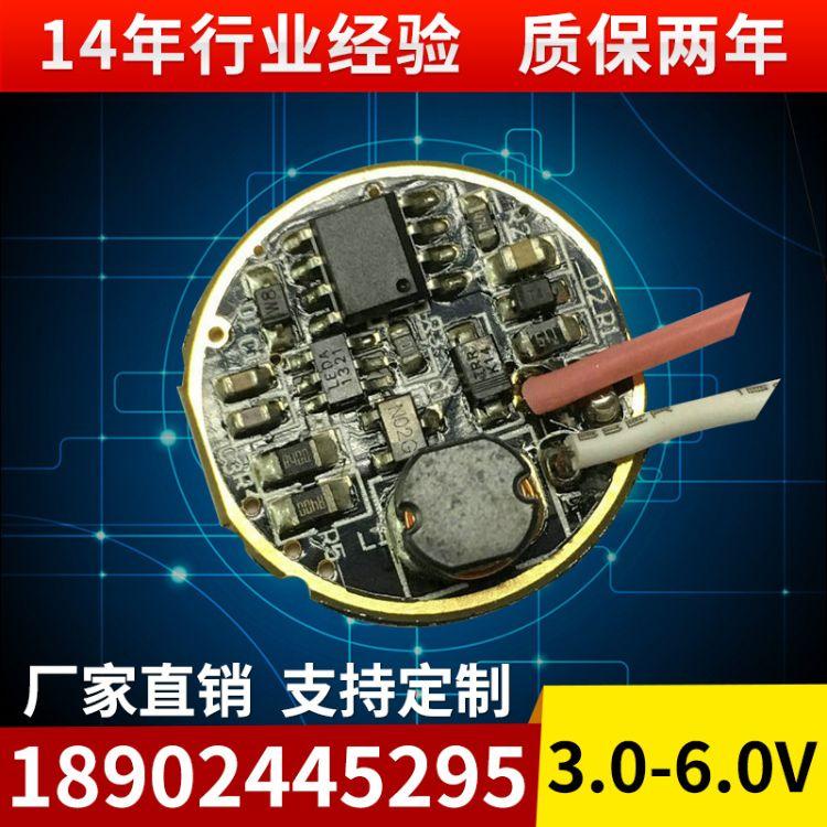 供应二挡手电筒驱动板18mm led强光手电筒驱动板线路板驱动电源