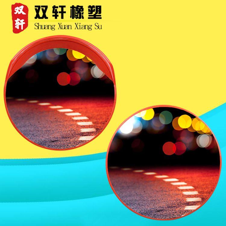 100cm广角镜凸面镜停车场转角转弯辅助镜道路转角凸面镜厂家直销