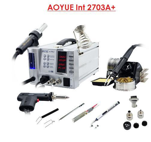 AOYUE866维修套装 热风拆焊电烙铁+真空吸笔2703A+维修套装四合一