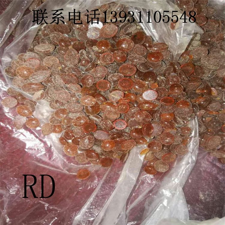 厂家直销防老剂 4010 RD DFC-34