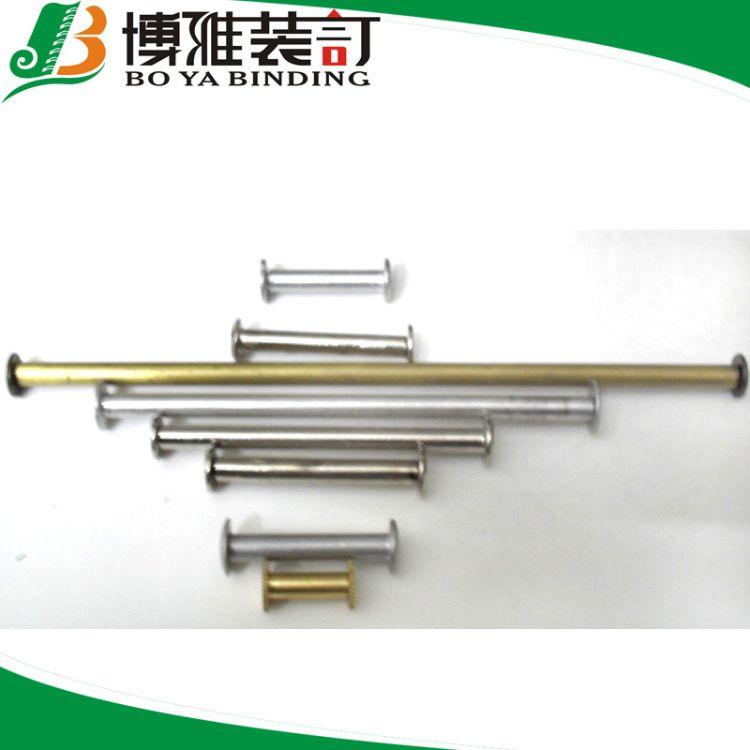金属螺丝账本钉 优质不锈钢账本钉