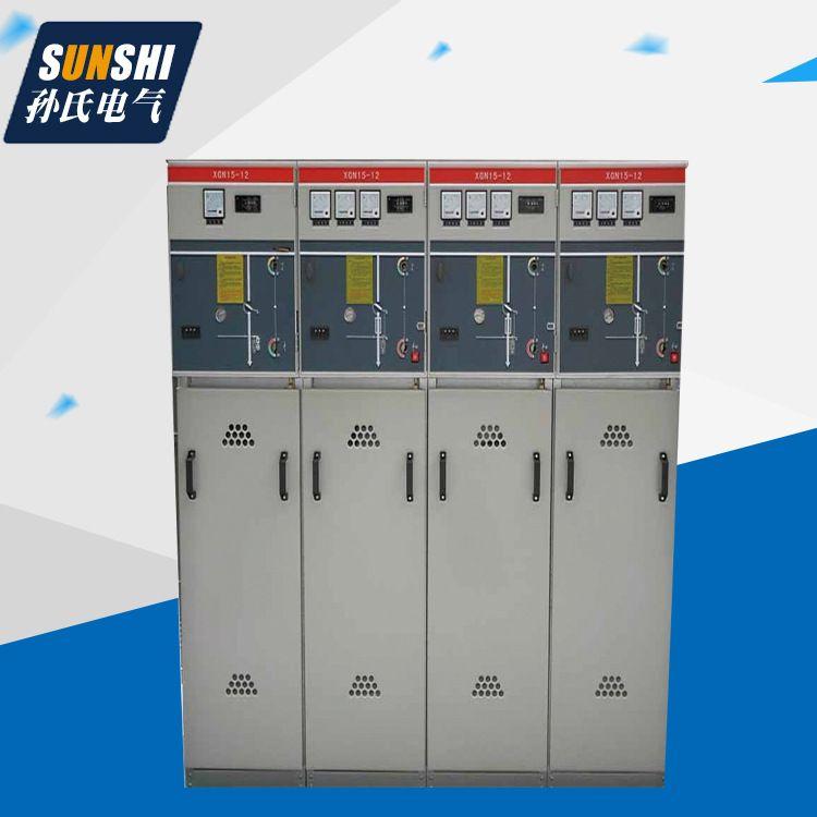 厂家直销手动电动箱型交流金属封闭环网电气设备高压电气