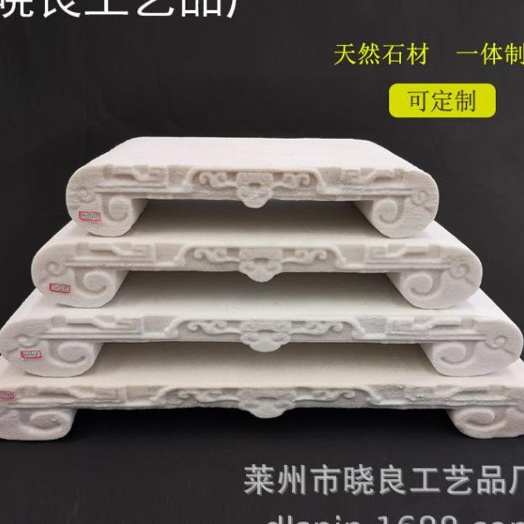 晓良书卷架 天然石材加工制作 桌面摆放工艺品 【定制】