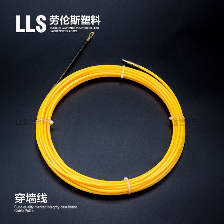 供应优质出口尼龙穿墙线 穿线器 网线穿管器 引线器 拉线器