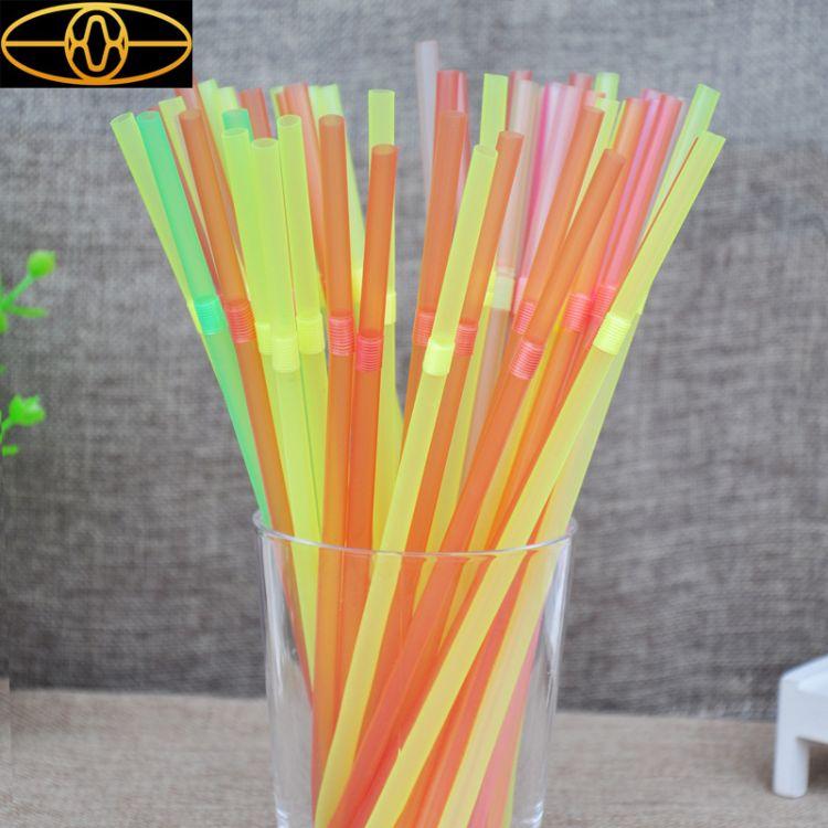 重庆厂家直销批发荧光色弯管吸管彩色一次性饮料可弯曲炫彩管