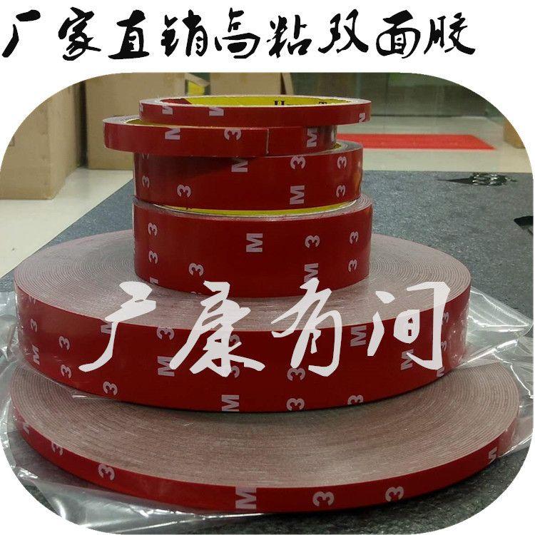 厂家直销批发1.2cm双面胶 办公用软材用双面胶 灰底胶 透明胶
