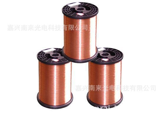自粘漆包线酒精热风电子线音圈音响线铜包铝铜线电线绞线