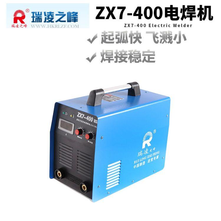 ZX7-400逆变数显电焊机 直流两用双电源220V380V全铜芯工业电焊机