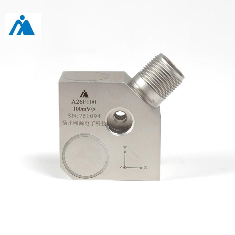 三轴加速度传感器 100mV/g 振动传感器 工业现场用