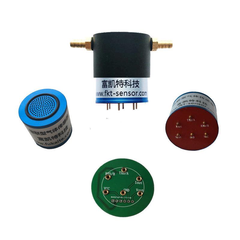 溴气BR2气体传感器模块