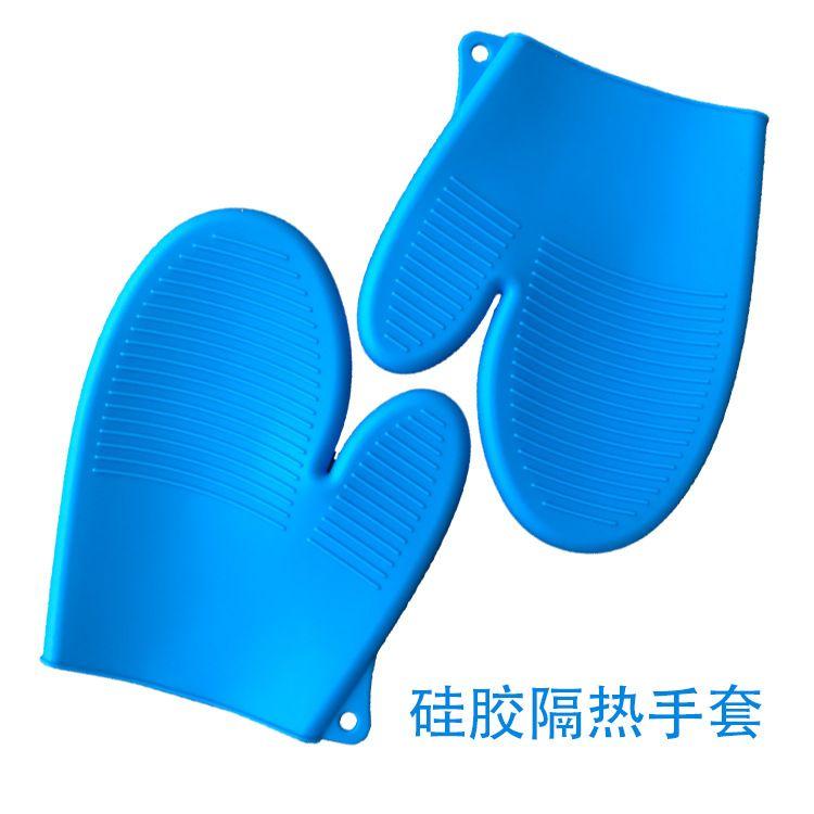 硅胶耐高温手套 纯硅胶手套