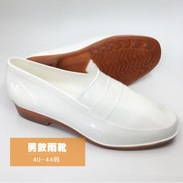 厂家热销 神象牌轻便雨鞋 食品专用雨靴 低帮元宝白色耐酸碱雨鞋