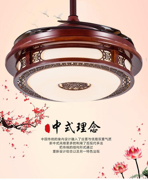 隐形风扇灯吊扇灯 客厅灯 餐厅灯 简约现代隐形风扇灯电风扇
