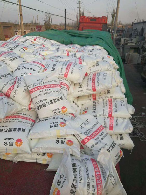 中空吹塑热熔级原料 HDPE 燕山石化 5200B 大型玩具容器漂浮物
