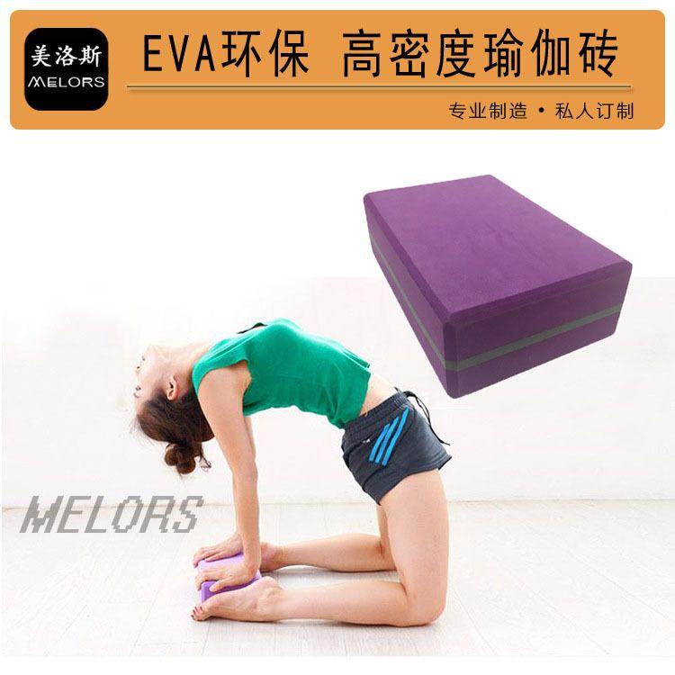 瑜伽砖批发 出口欧美瑜伽砖天然环保无味正品高密度软木瑜珈砖