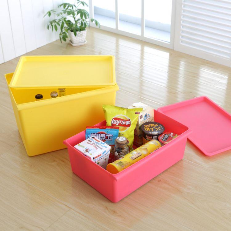 造极百货-彩色加厚小号储物塑料收纳箱 塑料儿童玩具整理箱 有盖家居收纳盒