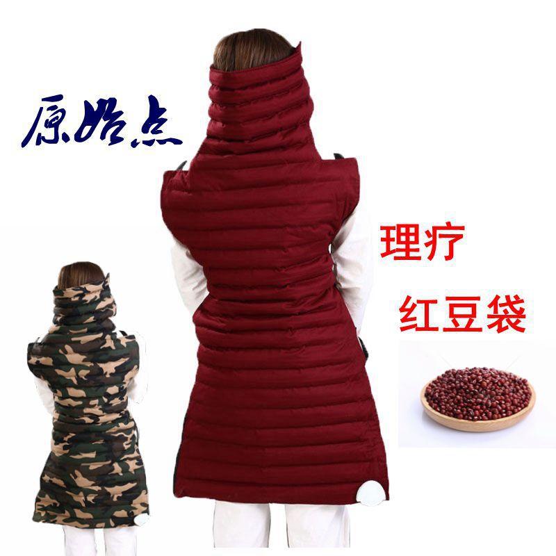 电热红豆理疗袋原始点温敷理疗包按摩器加热热敷包厂家直销