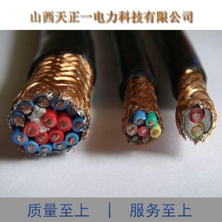 厂家直销 24芯  控制电线电缆  质量保证  量大从优
