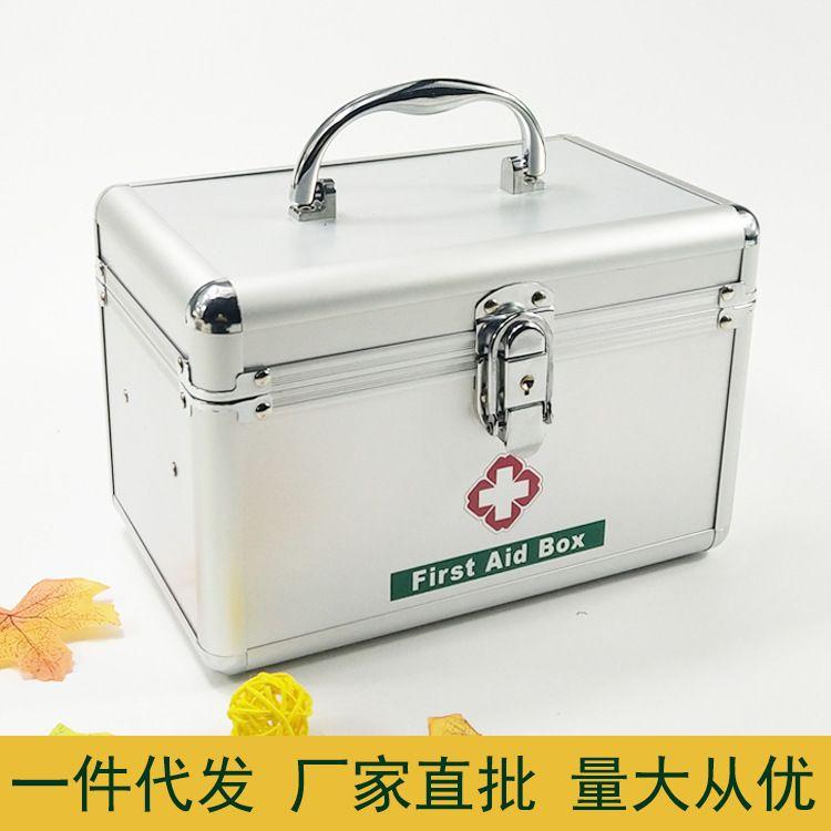 家庭用医药箱特大中小号急救箱手提多层医疗用品收纳出诊药箱便携