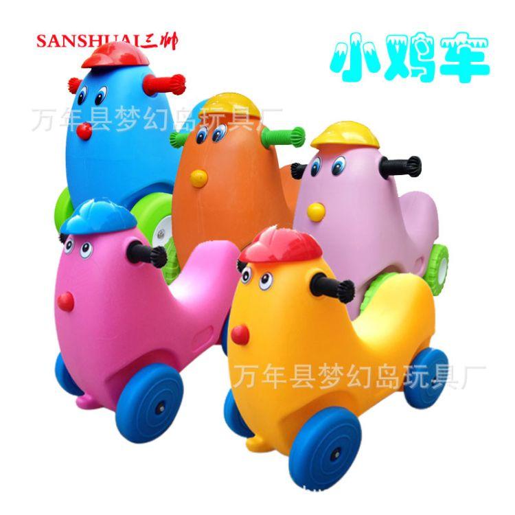 厂家批发儿童学步车溜溜车加厚款咪咪小狗车四轮滑步车婴儿扭扭车