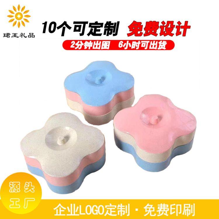 厂家直销可定制logo创意婚庆用品双层糖果盒多款颜色花形喜糖盒