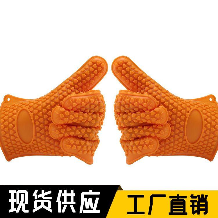 加厚心形防滑硅胶手套 微波炉手套 烘焙防烫隔热耐高温