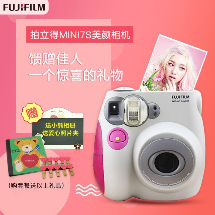 富士拍立得一次成像相机Instax mini7S熊猫/7C咖啡色拍立得相机