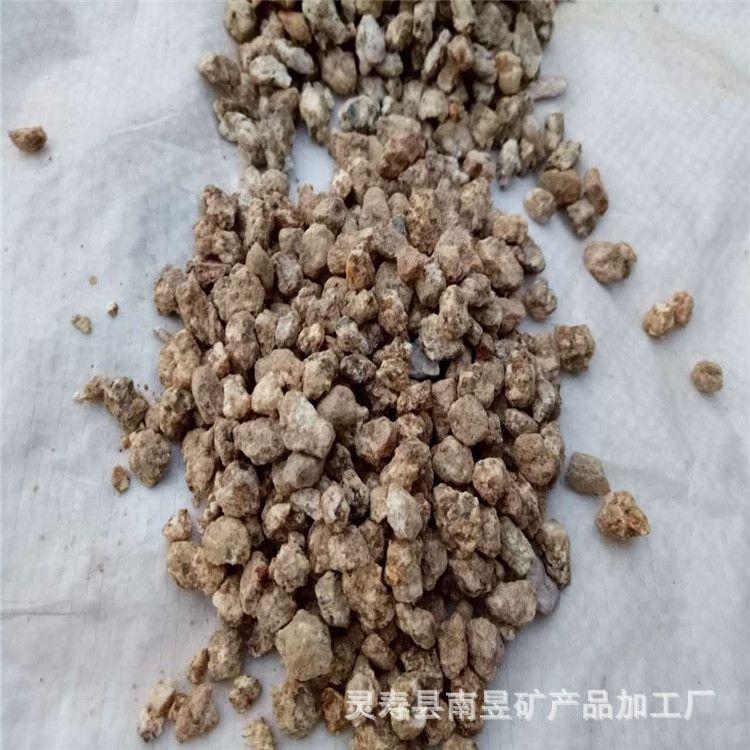 南昱加工生产 园艺麦饭石 多肉植物专用麦饭石