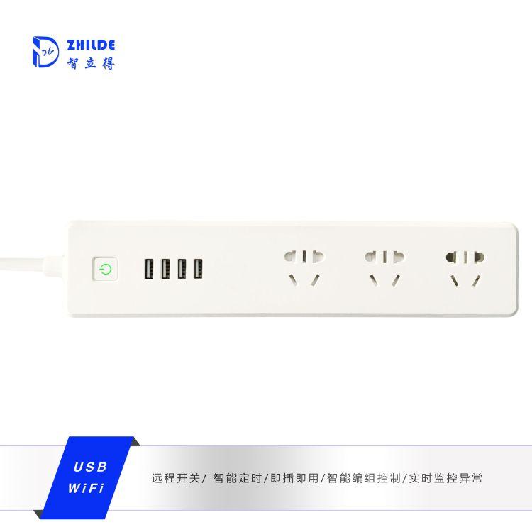国标智能插排 WiFi/USB排插 3A4U排插 长线排插 远程控