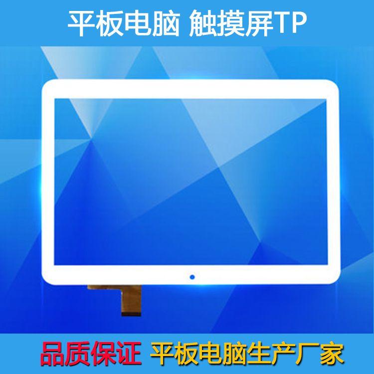金正品牌平板电脑 10.1寸触摸屏TP G+P 适用N3 t10+