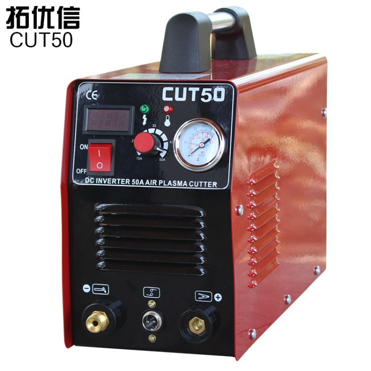 切割机CUT50空气等离子切割机亚马逊热卖厂家直营plasma