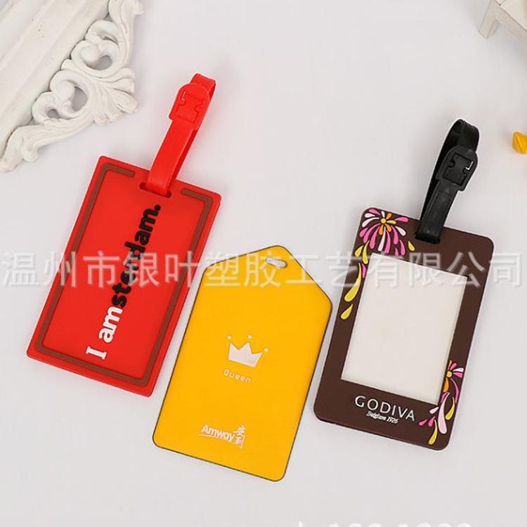 定制新款创意滴胶行李牌 环保优质塑胶彩色pvc吊牌 免费设计
