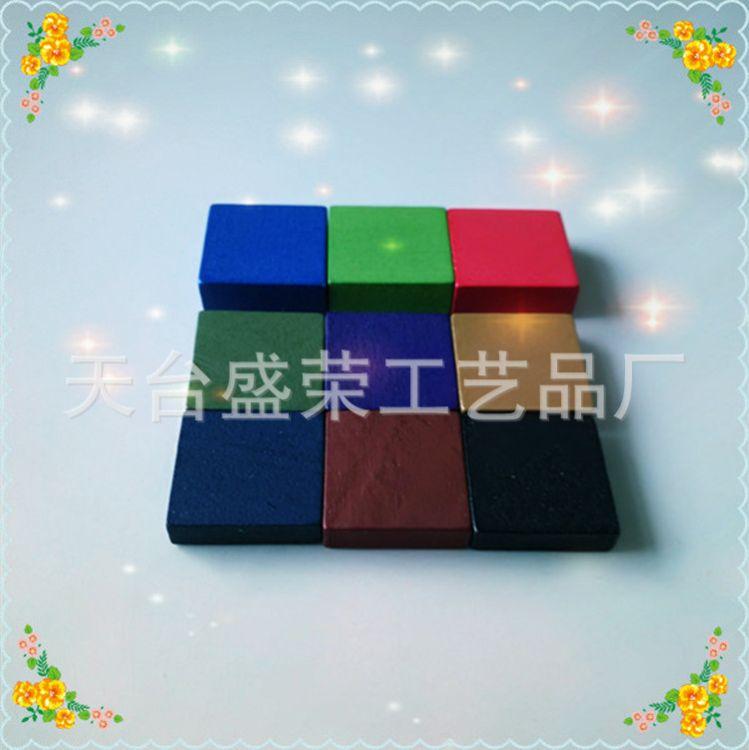 厂家定制生产各种规格的方木片 木条 木块 木棋子 欢迎订购!