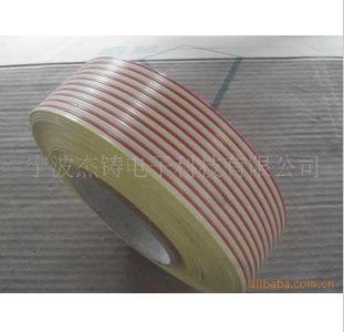 十色彩排线   12*0.15mm    12股0.15 裸铜丝