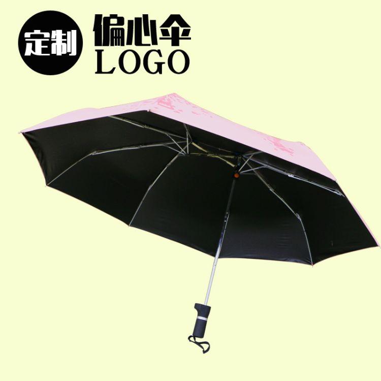 【厂家直销】第二代偏心伞企业礼品伞 休闲雨伞 广告伞定制LOGO